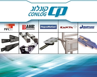 קונלוג בתערוכת Military & Aviation 2014